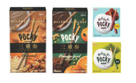 New Pocky Flavors
