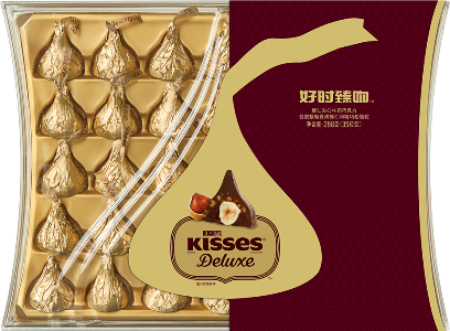 Hersheys Kisses Deluxe China